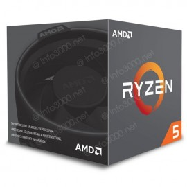 Processeur AMD RYZEN 5 1600